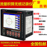 KH300AL Малый интегратор потока умный цвет безбумажной регистраторы с USB Температура и влажности измерительный прибор