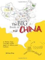 Большая книга Китая. 4 язык. Знания бесценны и не имеют границ. Школьный раскраски книга для взрослых и детей 7