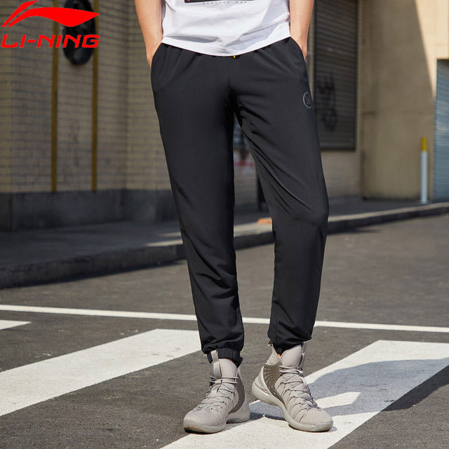 Li ning の男性ウェイドパンツ 88% ポリエステル 12% スパンデックス 3D タイトフィット裏地李寧快適ドローコードスポーツパンツズボン AYKP069 MKY482トレーニング & エクササイズ パンツ