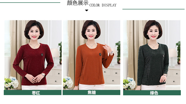 Women Spring Tops Bright Glod Yarn Blouses Red Caramel Green Twinkle Design Shirts Female Casual Long Sleeve O-neck Top For Woman (3)