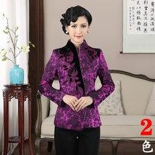 Chinese National Satin Coat Women's Jacket Size: M-3XL