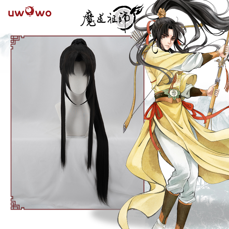 UWOWO Jin Ling Wig Mo Dao Zu Shi Anime Cosplay Wig Grandmaster Of Demonic Cultivation Anime Cosplay Wig