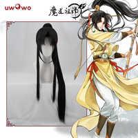 UWOWO Jin Ling Perruque Mo Dao Zu Shi Anime Cosplay Perruque Grand Maître Démoniaque Culture Anime Cosplay Perruque
