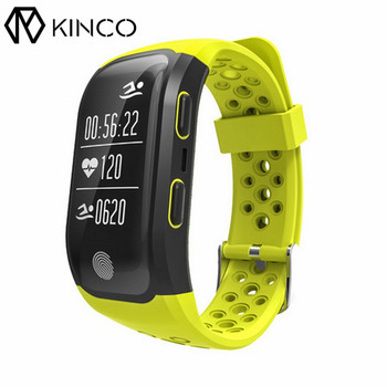 KINCO GPS OLED Sport Waterproof Smart Wristband Heart Rate Sleep Monitor Pedometer Cycling Swimming Pedometer for IOS/Android