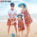 Mae E filha Mãe Mãe E Filha Vestido de Verão 2015 Vestido de Mamãe E Me Roupas