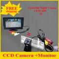 Carro sistema de estacionamento de carro invertendo câmera de visão traseira do carro + Monitor de Espelho de Carro Para Chevrolet Epica/Lova/Aveo/Captiva/Cruze/Lacetti