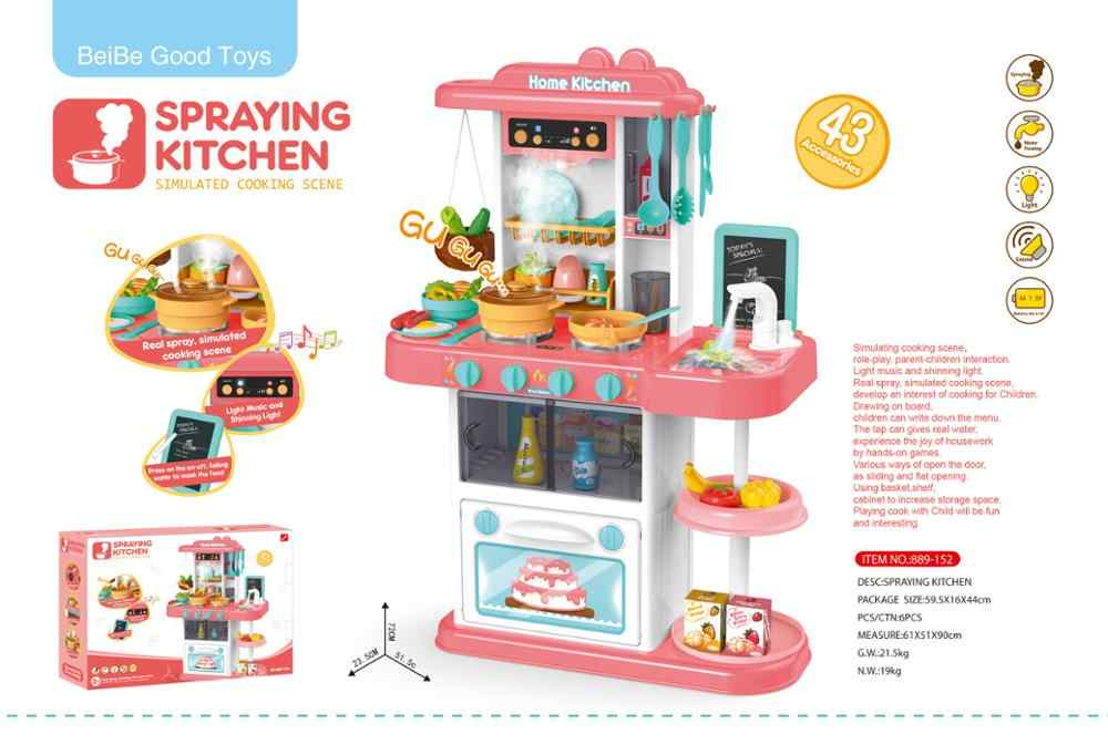 2019 Hot Kidsclassic Pretend Play Kitchen Toys Imitate Chef Light Kitchen Sets Cook Fun Game Girl Gift Girls Toys Miniature Food Kitchen Toys Aliexpress