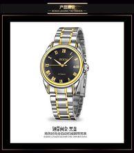 BO-647 de los hombres de pulsera de lujo de estilo caliente, de gama alta de relojes mecánicos impermeables, relojes de moda, casual de negocios reloj de los hombres