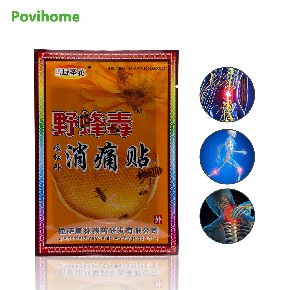 40pcs/5bags Far Infrared Pain Relief Plasters Knee Injury Muscle Fatigue Chinese Medicines Bee Venom Balm Pain Killer D1092 knee pain relief laser physical therapy machine remedies for sore knees knee laserlevels