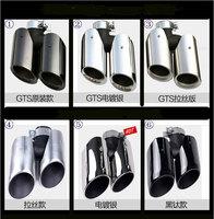 Best Quality Various!Types of Stainless steel Modified Car Rear Exhuast Muffler Tail Fit on Porsche