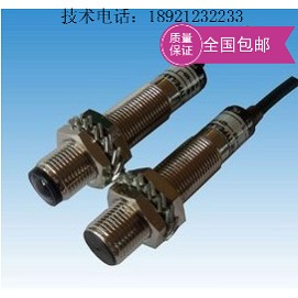 HJ-Z56 Photoelectric Speed Sensor Square Wave Pulse Signal Speed Measurement Of Generator Fan Pump