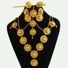 JH Vintage zestawy biżuterii ślubnej etiopii moda biżuteria ze złotym wypełnieniem afryki Sudan Nigeria kenia zestawy biżuterii ślubnej marki tanie tanio JINGTHAI Miedzi Kobiety Metal Naszyjnik kolczyki Klasyczny Ślub 10020849 Okrągły earrings+ring+pendant earrings+ring+pendant+bangle