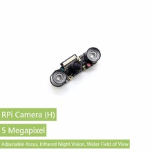 Sale Raspberry Pi 2 Camera  (H) Fisheye Lens Wider Field of View Supports Night Vision