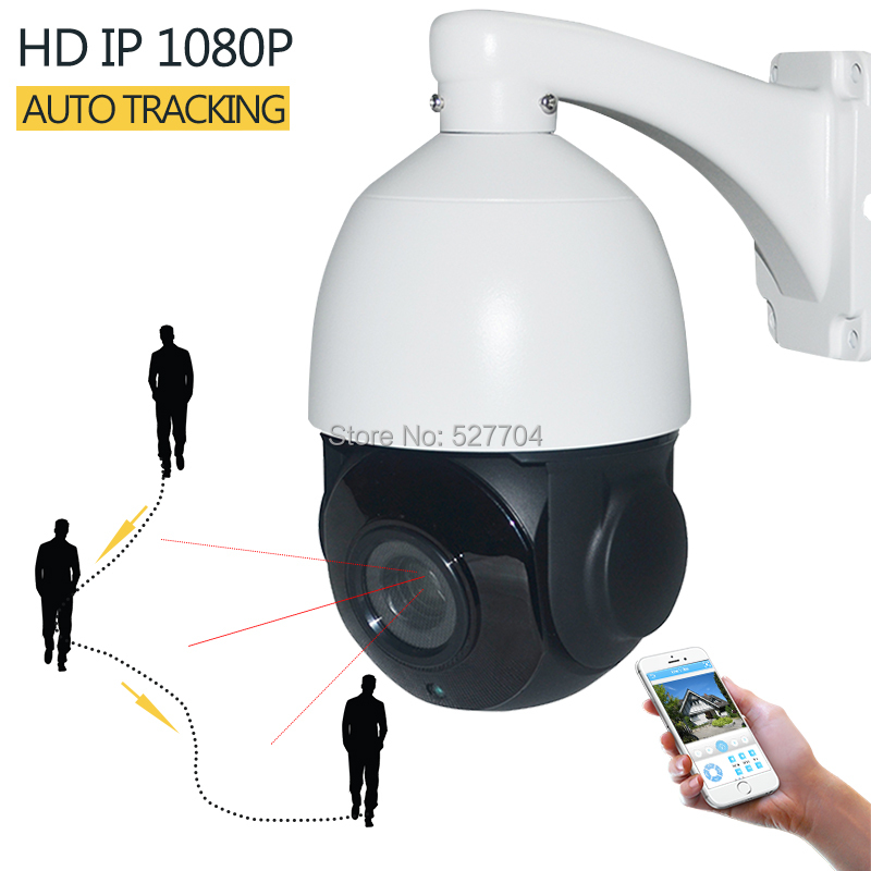 CCTV Security Speed Dome Auto tracking IP PTZ Camera Network 1080P Auto tracker 20X Optical zoom P2P mobile phone view ONVIF 8x zoom optical mobile phone telescope camera white