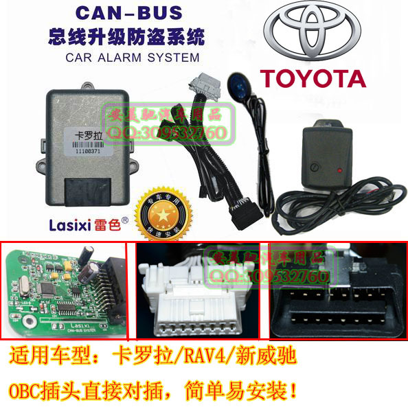 toyota corolla alarm wiring block and schematic diagrams u2022 rh lazysupply co Viper Car Alarm Wiring Diagram Car Alarm Wiring Diagram