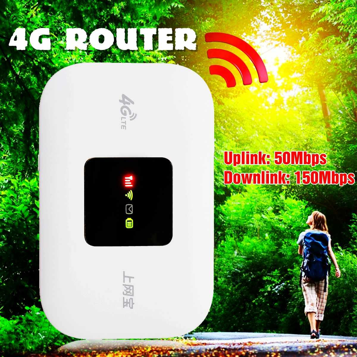 150Mbps 4G Router Portable WiFi Car WiFi Mobile Hotspot Energy Saving 3 Model 4 Model 5 Model 6 Model150Mbps 4G Router Portable WiFi Car WiFi Mobile Hotspot Energy Saving 3 Model 4 Model 5 Model 6 Model
