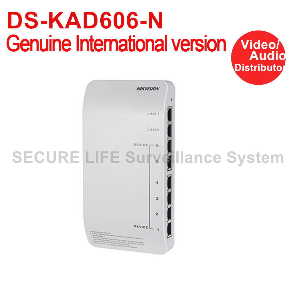 цена DS-KAD606-N Hikvision Video/Audio Distributor for vedio intercom онлайн в 2017 году