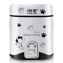 freeshipping 1.2L multifunction AC220 mini rice cooker lunch box suited for 1-2 people stew soup, heat lunch HA113