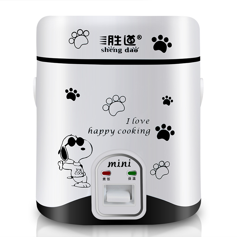 freeshipping 1.2L multifunction AC220 mini rice cooker lunch box suited for 1-2 people stew soup, heat lunch HA113 rice cooker parts steam pressure release valve