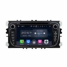 """2 ГБ Оперативная память Octa Core 7 """"Android 6.0 Аудиомагнитолы Автомобильные DVD плеер для Ford Mondeo Tourneo Transit S-MAX С Радио GPS 4 г WI-FI Bluetooth USB"""