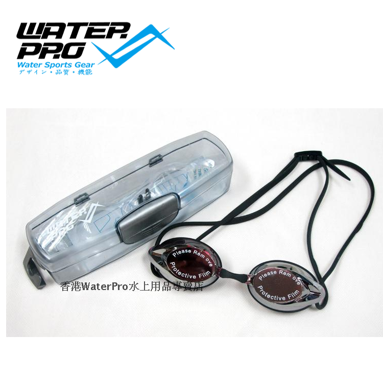 Water Pro Swimming Goggles G2 Mirror Swim Eye Wear Swimming Pool Accessories Water Sports Fitness Training