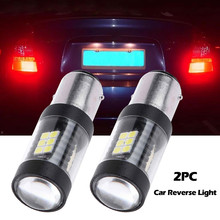 Car Reverse Light 2Pcs 100W 900LM 1157 BAY15D LED Bulbs 21SMD 3030 1000LM 6500K Stop Tail Lamp Auto Accessories