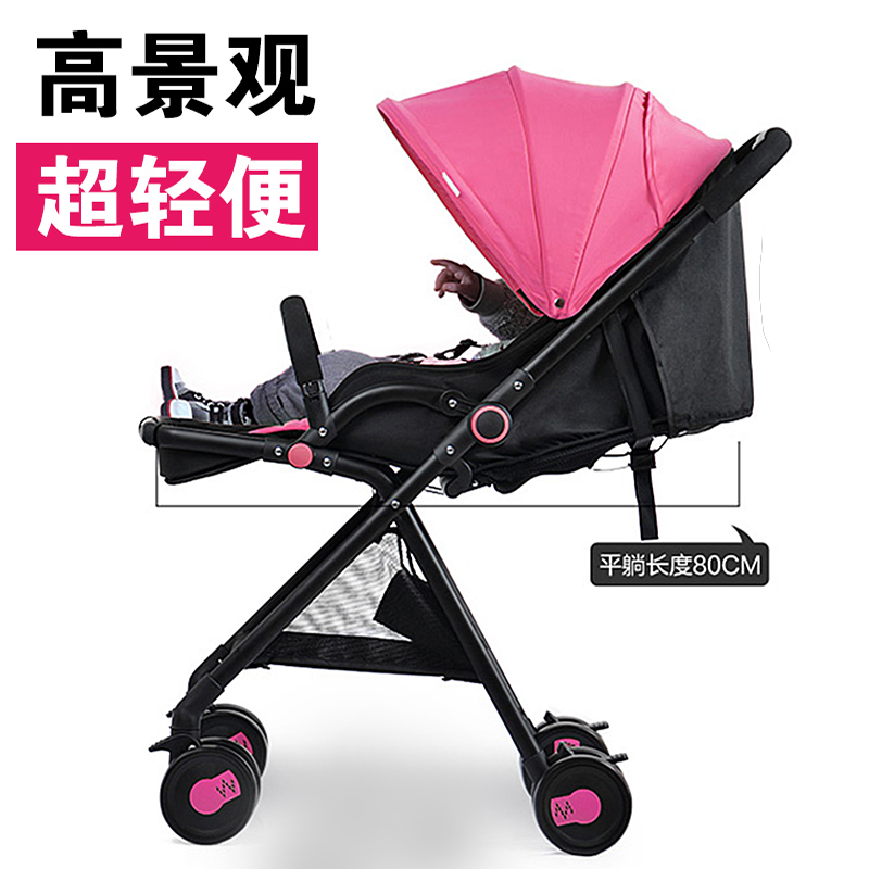 Umbrella Stroller Newborn Reviews - Online Shopping Umbrella ...
