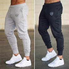 2019 summer New Fashion Thin section Pants Men Casual Trouser Jogger Bodybuilding Fitness Sweat Time limited