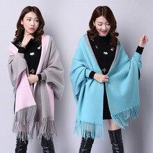 Korean Type Fashion Women Bat Cloak Tassel Long Sleeve Knitted Open Stitch Jackets Coats