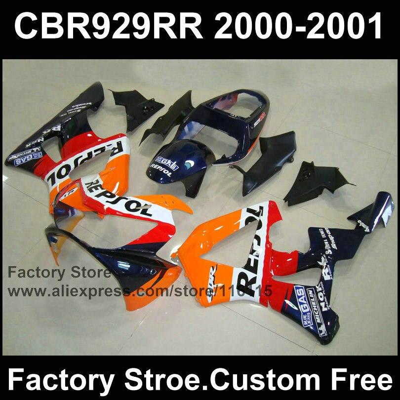 Personalizado livre carenagem da motocicleta conjunto para honda cbr 929 rr 2000 2001 cbr 929 00 01 cbr 900r laranja azul repsol carenagens