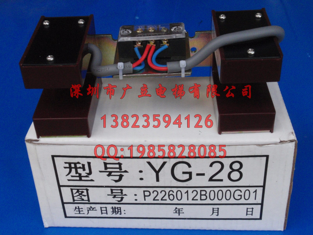 YG-28 leveling photoelectric sensors sl 73b leveling sensors