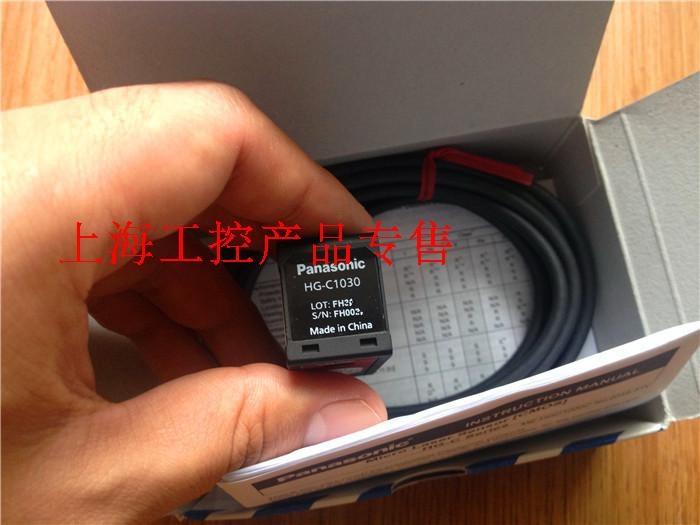 FREE SHIPPING HG-C1030 Laser displacement sensor precisionFREE SHIPPING HG-C1030 Laser displacement sensor precision