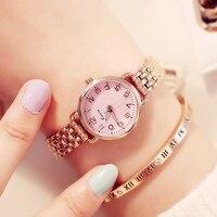 KIMIO 여성 팔찌 시계 럭셔리 고급 스테인레스 스틸 여성 시계 로즈 골드 컬러 드레스 손목 시계 선물 상자