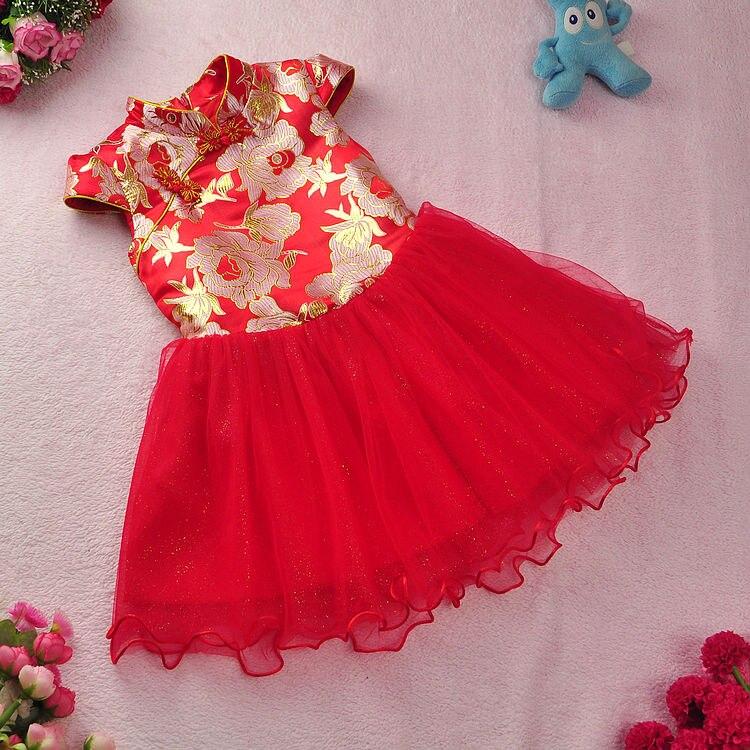 Free shipping New year Red Chinese Style costume baby Kid Child Girl Cheongsam Dress Qipao Ball