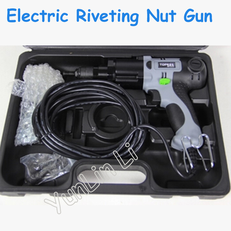 220V Electric Riveting Nut Gun Riveting Tools Electric Riveting Gun With English Manual ERA-M10