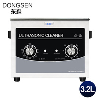 Ultrasonic Cleaner 3.2L Mechanical Timer Heater Fruit Tableware Glasses Ring Lab Watch Teeth Jewelry Metal Parts Ultrasound Bath