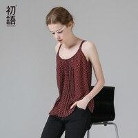 Toyouth Women Summer Tank Sexy Speghetti Strap O Neck Printed Camis 2017 Fashion Ruffle Chiffon Loose
