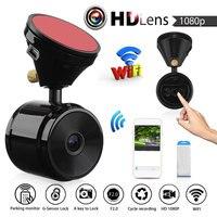 KROAK Mini Wireless WIFI HD 1080P Car DVR Camera Cam Video Recorder Night Vision G Sensor