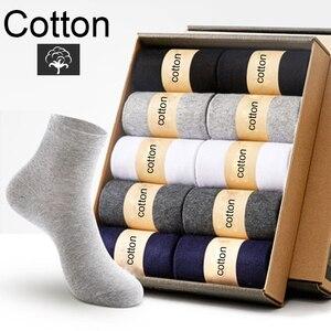 Image 1 - 10 par/partia wysokiej jakości męskie bawełniane skarpetki czarne biznesowe męskie skarpetki oddychająca jesienno zimowa dla mężczyzn Solid Color 2020 New Hot