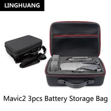 New DJI Mavic 2 Storage Bag Drone Accessories Dedicated Case MAVIC2 3pcs Battery Nylon Suitcase Black Shoulder Waterproof