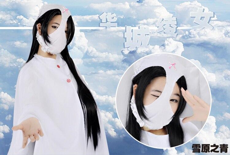 Anime costumes halloween party dress trench robe for women Shimoneta to Iu Gainen ga Sonzai Shinai Taikutsu na Sekai