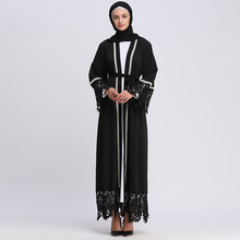 Abaya Dubai Kaftan Qatar Lace Pearls Kimono Cardigan Muslim Hijab Dress Abayas For Women Robe Caftan Turkish Islamic Clothing(China)