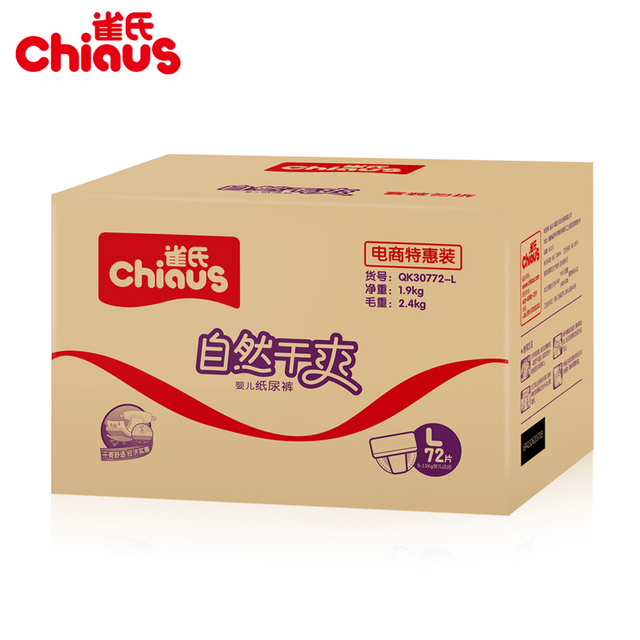 Chiaus Dry Series Baby Diapers Disposable Nappies 72pcs L for 9-13kg Absorbent Soft Non-woven Unisex Baby Care Nappy Changing