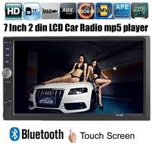 "NEUE 7 ""zoll LCD touchscreen autoradio mp5 BLUETOOTH HD 1080 P movie Unterstützung rückfahrkamera 2 din auto audio in dash"