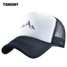 TQMSMY летняя горная дышащая бейсбольная кепка для мужчин и женщин, бейсболка, повседневная мужская Кепка-Дальнобойщик, регулируемая бейсболка TMA67