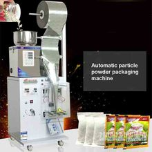 New MG-330 Automatic Tea Bag Granule Powder Medicine Seasoning Sealing And Packaging Machine 110V/220V 360W 2-100g (Adjustable)