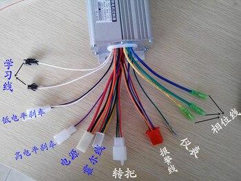 for Electric vehicle controller 36v48v6 tube 350w9 tube 450w12 tube intelligent dual brushless motor controller