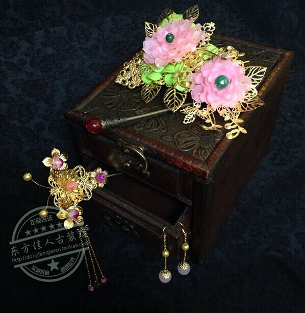 Ancient Chinese Tang Dynasty Empress Hair Accessory Full Set Headwear