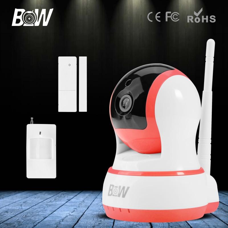 With font b Door b font Sensor Infrared Motion Sensor IP font b Camera b font
