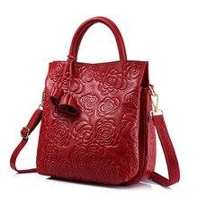 Женская сумка из натуральной кожи с короткими ручками REALER